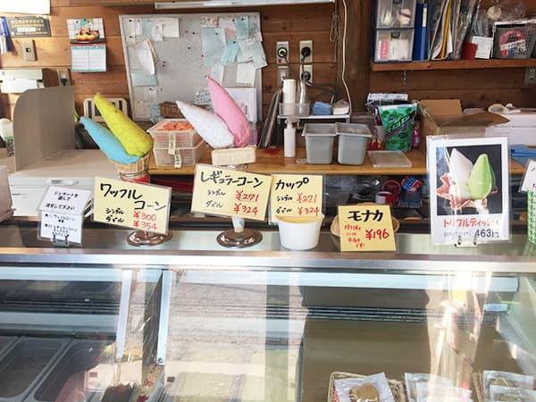 埼玉 日高 加藤牧場 Baffi 日高本店 ジェラート・メニュー