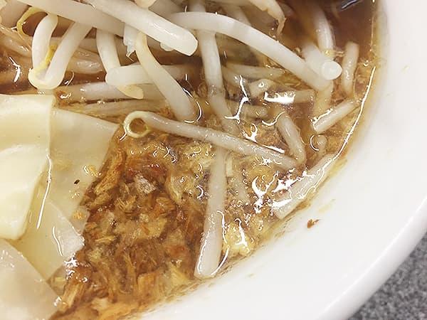 東京 渋谷 喜楽|ラーメン・スープ