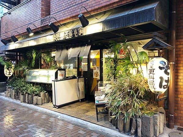 東京 麻布十番 総本家更科堀井 本店 外観