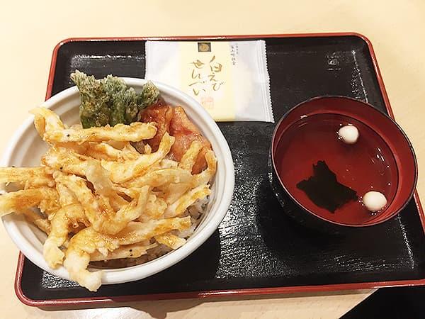 東京 丸の内 白えび亭 東京駅店|白えび天丼