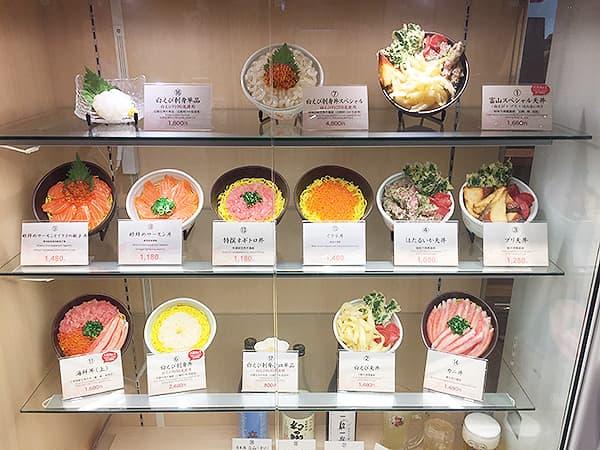 東京 丸の内 白えび亭 東京駅店|メニュー