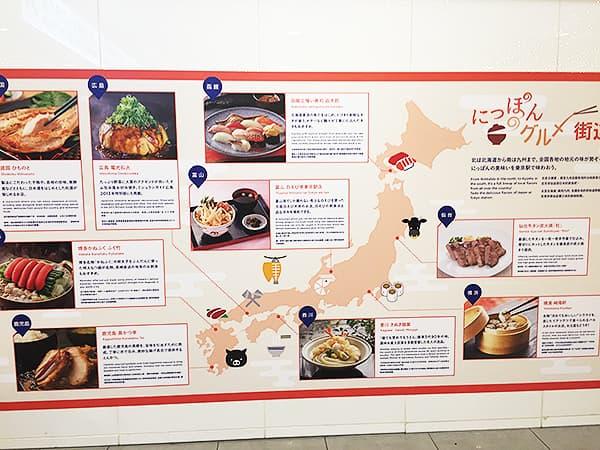 東京 丸の内 白えび亭 東京駅店|グルメ街道