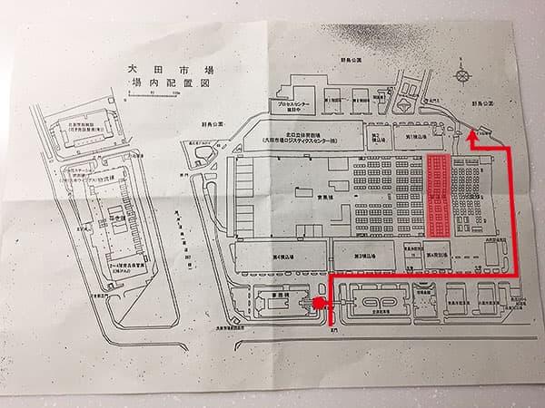 東京 大田 三洋食堂|場内案内図