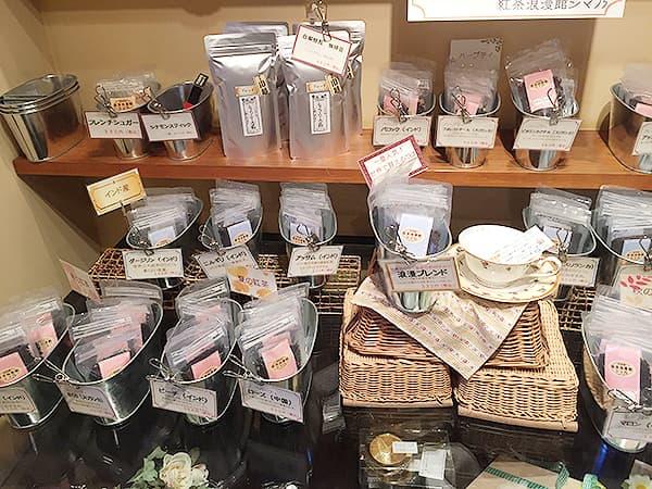 埼玉 川越 紅茶浪漫館シマ乃|紅茶売り場