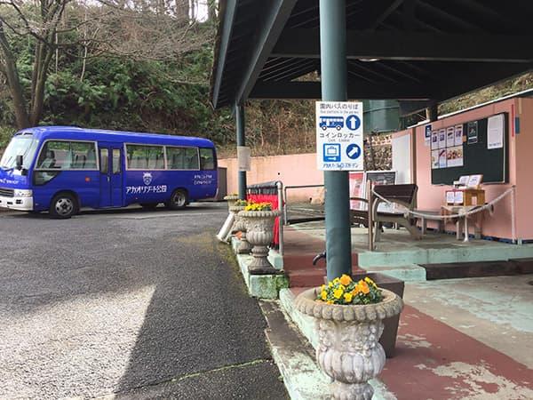 静岡 熱海 COEDA HOUSE(コエダハウス) バスでの送迎