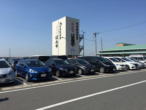 千葉 保田 漁協直営食堂 ばんや|駐車場