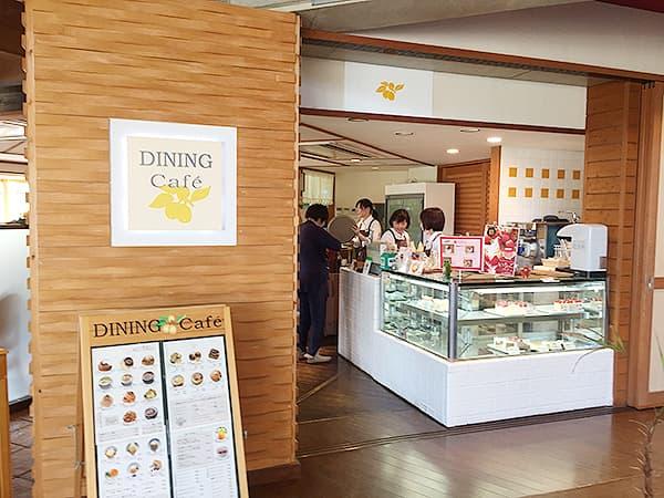 千葉 富浦 道の駅とみうら 枇杷倶楽部 ダイニングカフェ