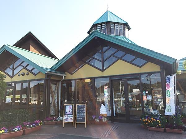 千葉 富浦 道の駅とみうら 枇杷倶楽部 外観