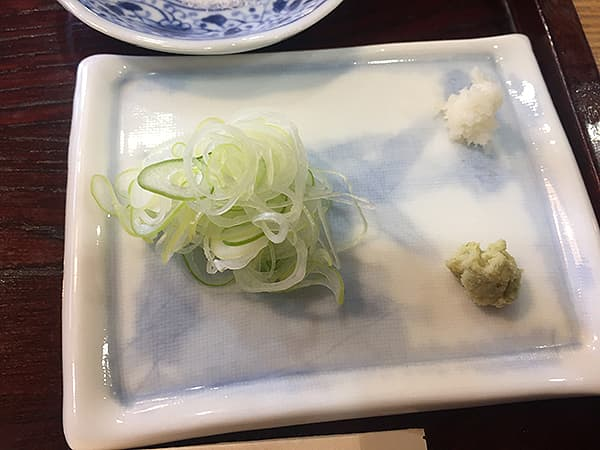 埼玉 所沢 狭山 翁|薬味