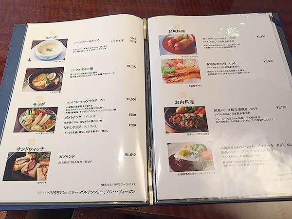 東京 赤坂 津つ井 総本店|メニュー
