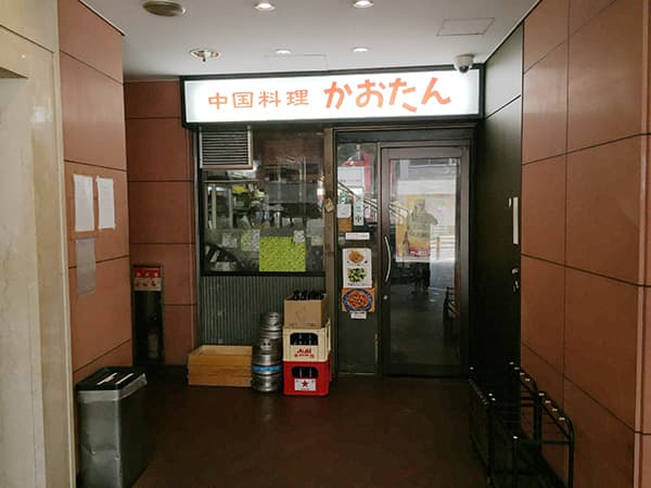東京 赤坂 中国料理 かおたん 赤坂店|外観