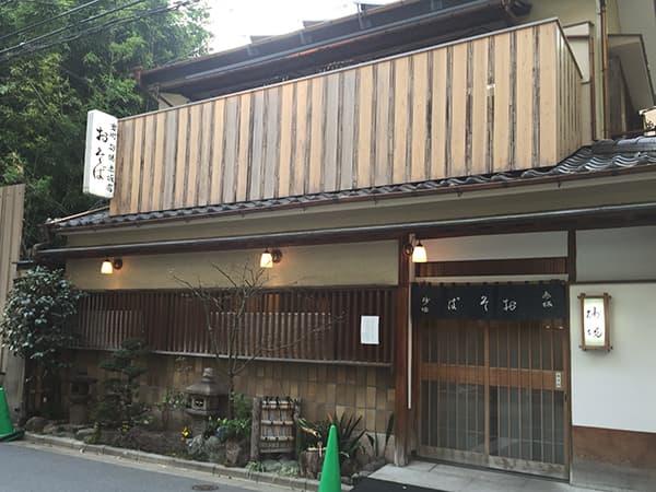 東京 赤坂 室町 砂場 赤坂店|外観