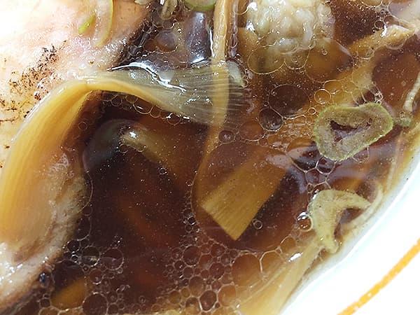 神奈川 湯河原 にこり|スープ
