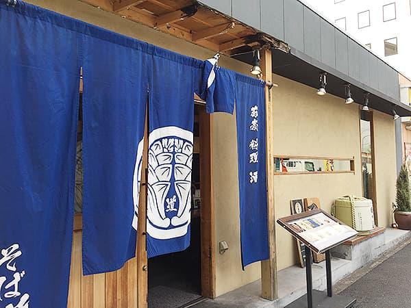 東京 大井町 そば道 東京蕎麦style 大井町本店 外観