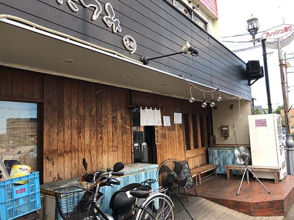 埼玉 狭山 麺屋たつみ 喜心 狭山店|外観