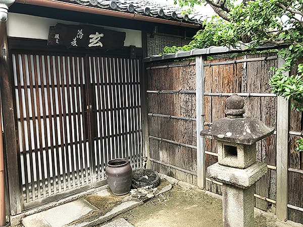 奈良 玄|入り口