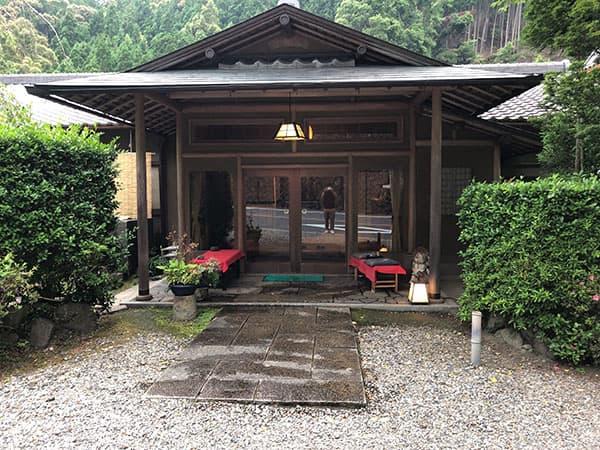 京都 右京区 高雄 錦水亭|外観
