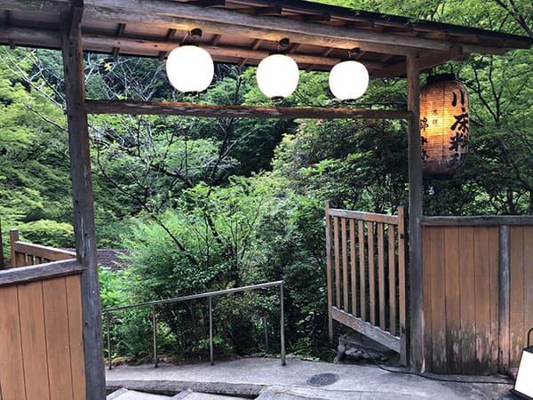 京都 右京区 高雄 錦水亭 入り口