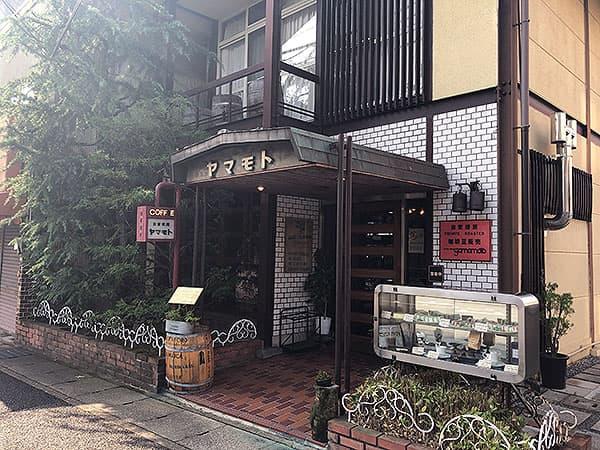 京都 右京区 ヤマモト|外観