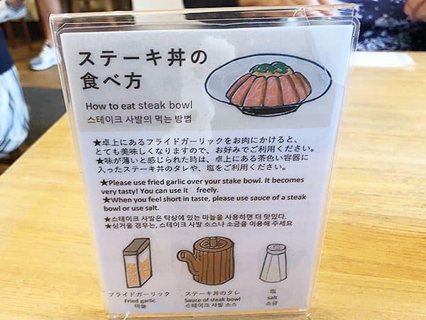 京都 右京区 佰食屋 食べ方