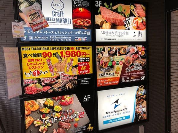 愛知 名古屋 A5焼肉&手打ち冷麺 二郎|フードマーケット