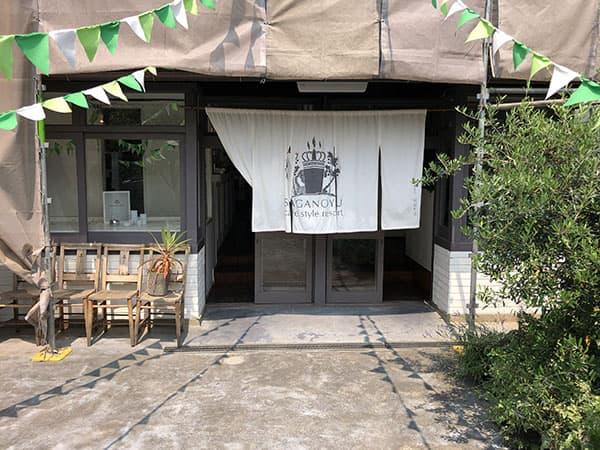京都 右京区 嵯峨野湯|入り口