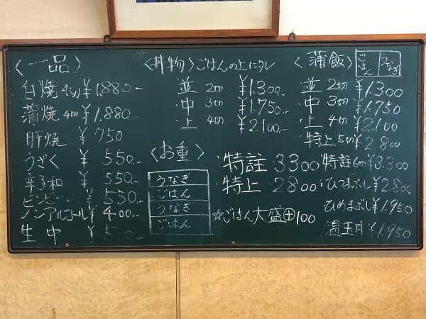 三重 津 大観亭支店 西口店|メニュー