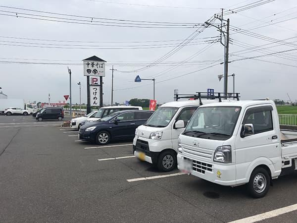 埼玉 川越 中華そば 田家 本店|駐車場
