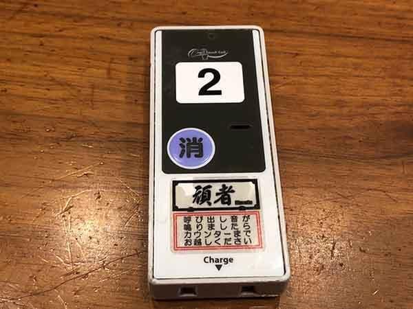 埼玉 入間 頑者 illmatic(イルマティック) ワイヤレスチャイム