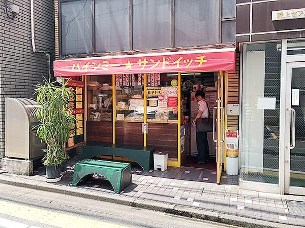 東京 高田馬場 バインミー☆サンドイッチ 外観