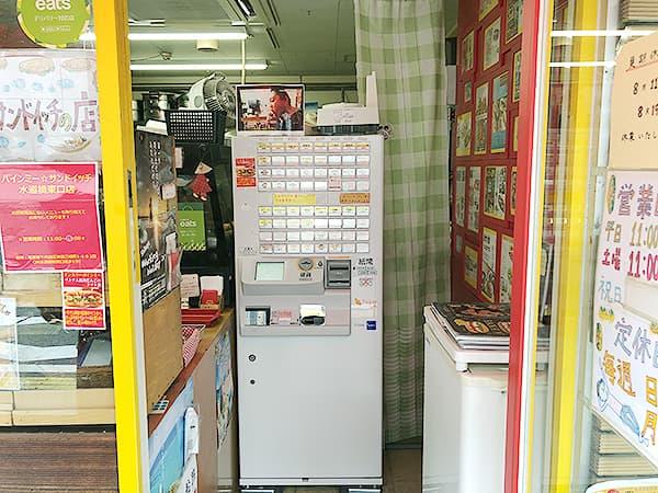 東京 高田馬場 バインミー☆サンドイッチ 店内