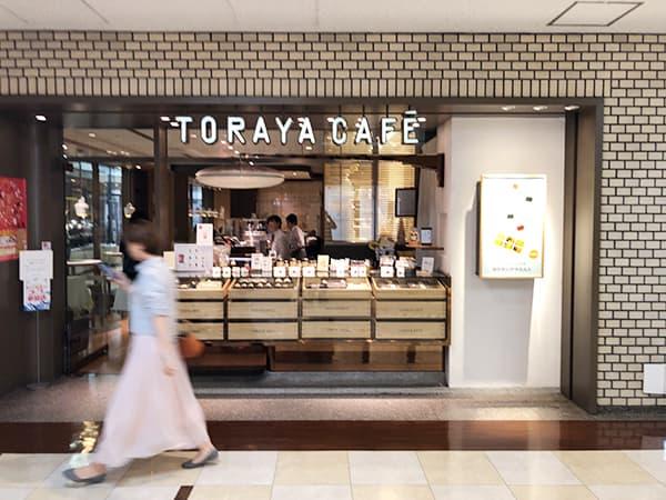 東京 青山 トラヤカフェ 青山店|外観