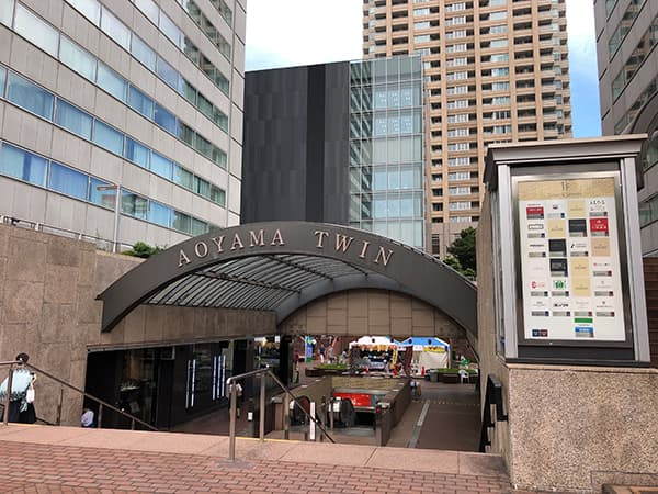 東京 青山 トラヤカフェ 青山店|新青山ビル