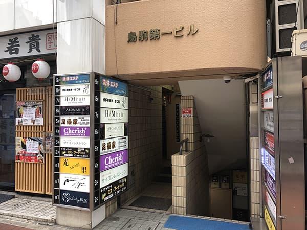 東京 池袋 サイゴン・レストラン|外観
