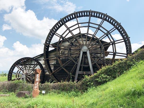 栃木 那須 水車館|水車館