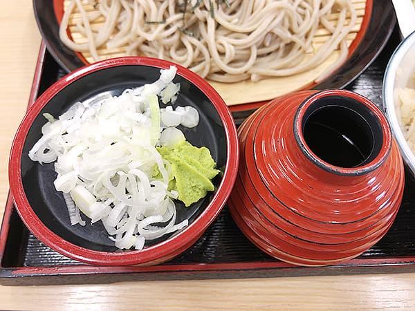 栃木 那須 水車館|薬味とそばつゆ