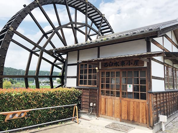 栃木 那須 水車館|石臼小屋