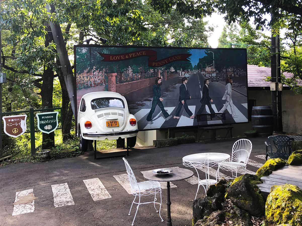 栃木 那須 ベーカリーレストラン・ペニーレイン 那須店|ビートルズ
