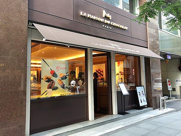 東京 丸の内 ラ・メゾン・デュ・ショコラ 丸の内店|外観