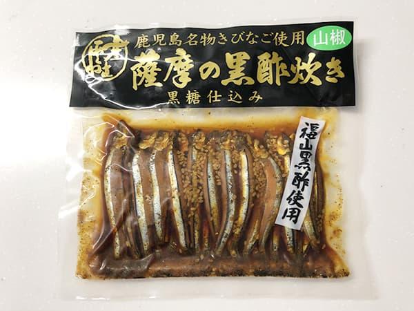 東京 有楽町 かごしま遊楽館|さつまの黒酢炊き
