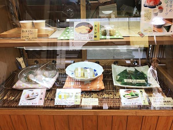 岐阜 高山 和菓子 飛騨大井屋 和菓子