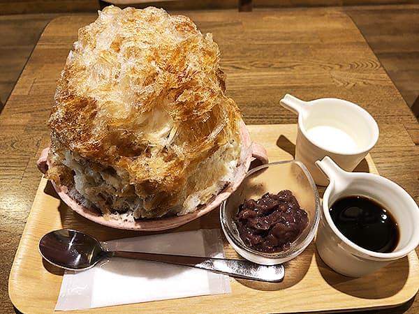 岐阜 高山 和菓子 飛騨大井屋 和三盆コーヒーミルク
