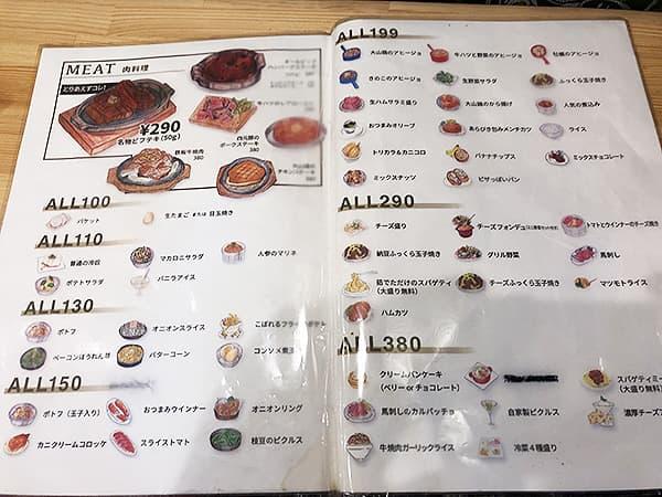東京 新宿 肉バル BEEF KITCHEN STAND 歌舞伎町店|メニュー