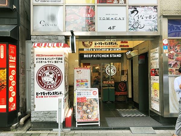 東京 新宿 肉バル BEEF KITCHEN STAND 歌舞伎町店|外観