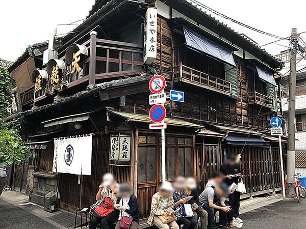 東京 台東 土手の伊勢屋|外観