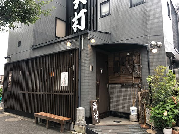 東京 江戸川 矢打|外観