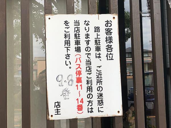 東京 江戸川 矢打|駐車場