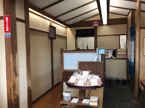 東京 阿佐ヶ谷 うさぎや 店内
