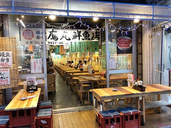 東京 新宿 タカマル鮮魚店 4号館|外観