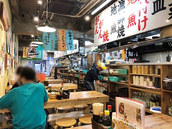 東京 新宿 タカマル鮮魚店 4号館 店内